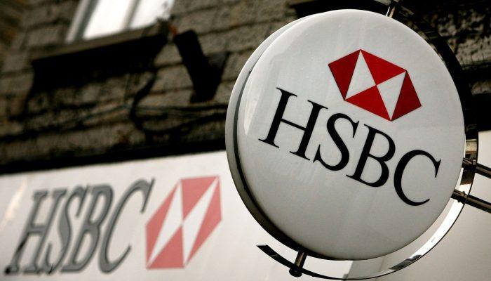 No fim de 2014 o HSBC apresentou um balanço negativo de 247 milhões de dólares. Foto: Matt Cardy/Getty Images.