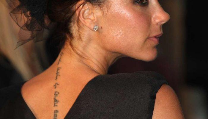 A estilista e ex-Spice Girl já removeu duas outras tatoos. Foto: Reprodução/Terra/ Chris Jackson/Getty Images